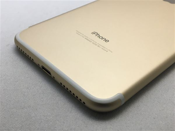 【中古】【安心保証】 iPhone7Plus[128GB] SIMロック解除 au ゴールド