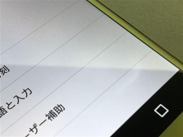 【中古】【安心保証】 docomo SO-03J シトラス