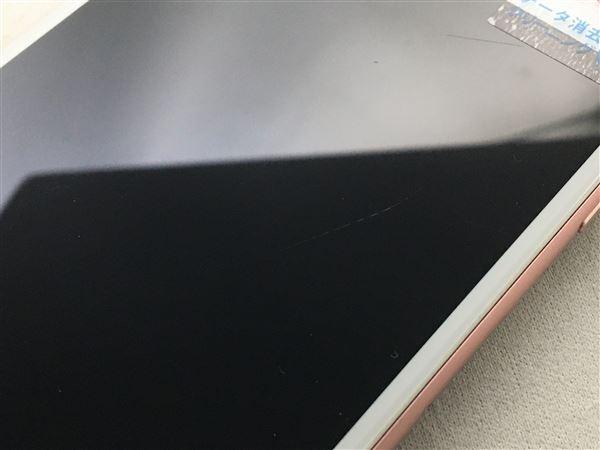【中古】【安心保証】 iPhone7Plus[256GB] SoftBank MN6P2J ローズゴールド
