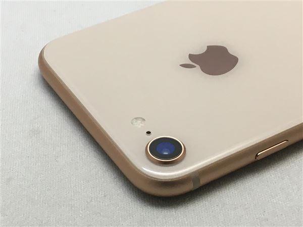 【中古】【安心保証】 iPhone8[64GB] SoftBank MQ7A2J ゴールド