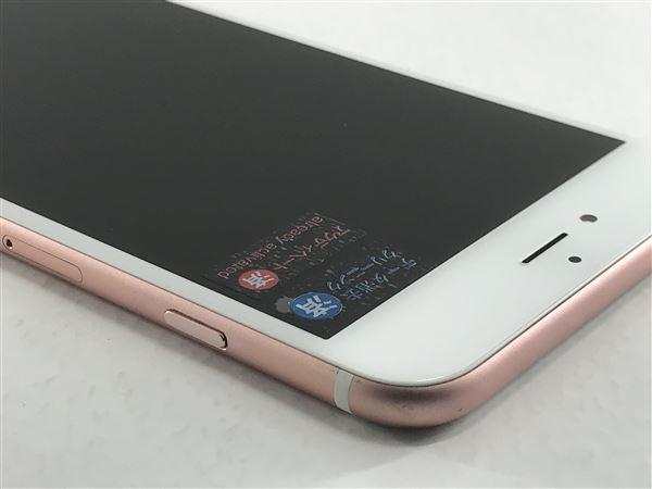 【中古】【安心保証】 iPhone6sPlus[16GB] SoftBank MKU52J ローズゴールド