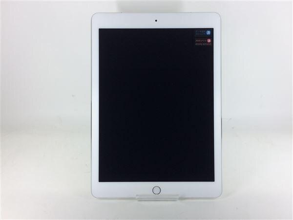 【中古】【安心保証】 iPadPro 9.7インチ 第1世代[32GB] セルラー au シルバー