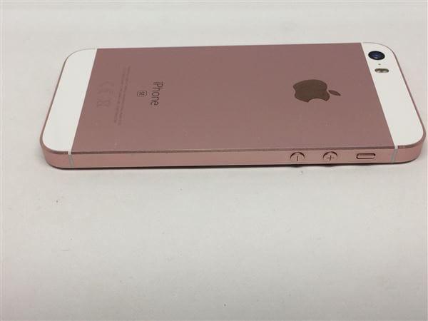 【中古】【安心保証】 iPhoneSE[32GB] SIMロック解除 SoftBank ローズゴールド