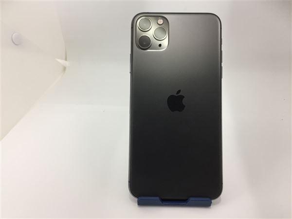 【中古】【安心保証】 iPhone11 Pro Max[256GB] SIMロック解除 docomo スペースグレイ