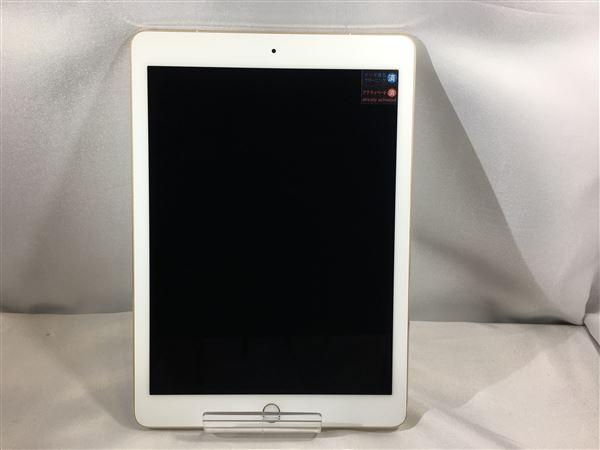 【中古】【安心保証】 iPadPro 9.7インチ 第1世代[32GB] セルラー au ゴールド