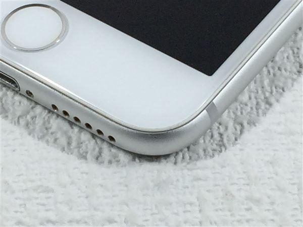 【中古】【安心保証】 iPhone8[256GB] SIMロック解除 SoftBank シルバー