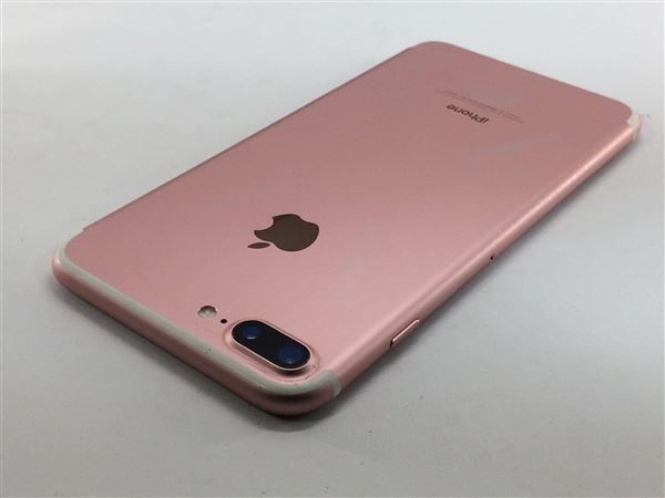 【中古】【安心保証】 iPhone7Plus[128GB] SIMロック解除 docomo ローズゴールド