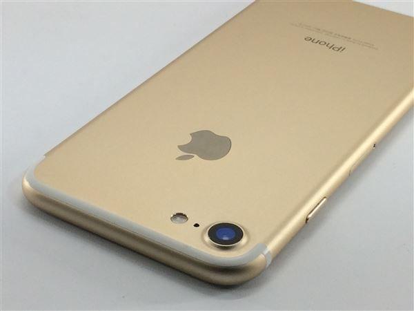 【中古】【安心保証】 iPhone7[128GB] SIMロック解除 SoftBank ゴールド