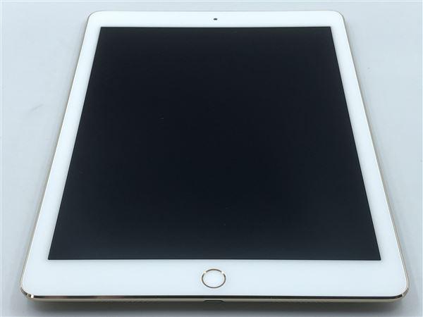【中古】【安心保証】 iPadPro 9.7インチ 第1世代[32GB] セルラー docomo ゴールド