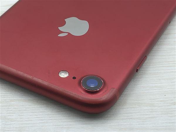 【中古】【安心保証】 iPhone7[32GB] SIMロック解除 docomo ローズゴールド