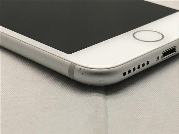 【中古】【安心保証】 iPhone7[32GB] SIMロック解除 au シルバー