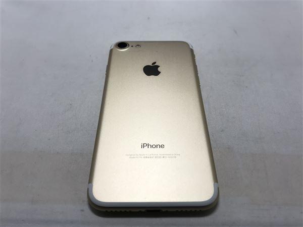 【中古】【安心保証】 iPhone7[256GB] SIMロック解除 au ゴールド