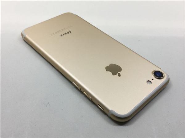 【中古】【安心保証】 iPhone7[32GB] SIMロック解除 SoftBank ゴールド