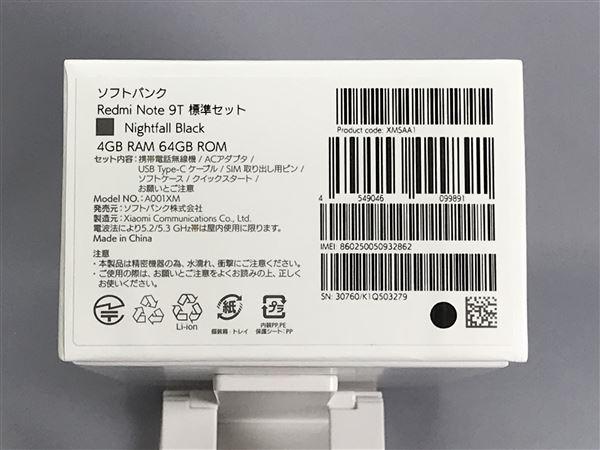 【中古】【安心保証】 SoftBank A001XM [64GB] (5G) ナイトフォールブラック
