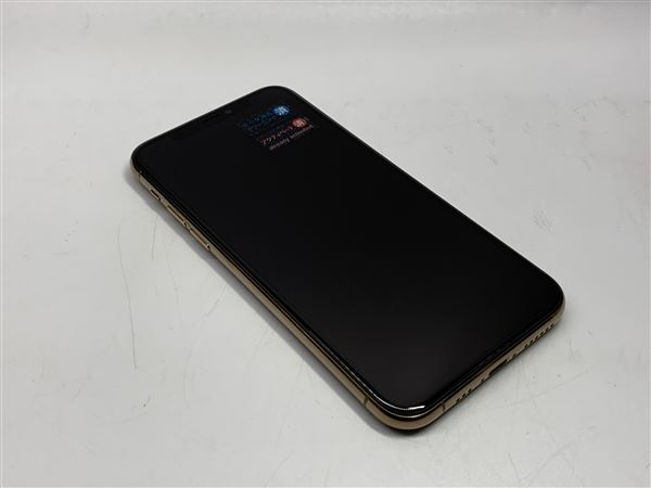 【中古】【安心保証】 iPhone11 Pro[64GB] docomo NWC52J ゴールド