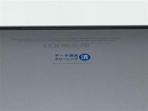 【中古】【安心保証】 アップル ノートPC MR9R2J/A