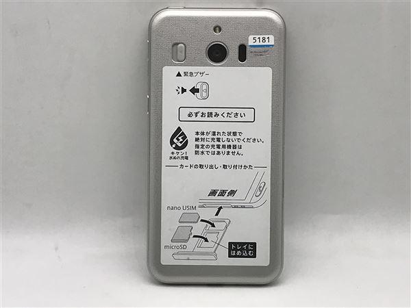 【中古】【安心保証】 SoftBank 704SH シャンパンシルバー