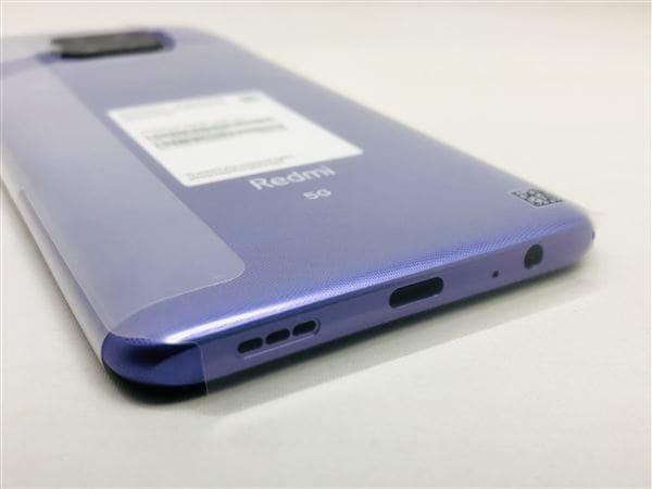 【中古】【安心保証】 SoftBank A001XM[64G] デイブレイクパープル