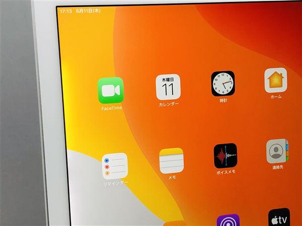 【中古】【安心保証】 iPadPro 12.9インチ 第2世代[512GB] セルラー au シルバー