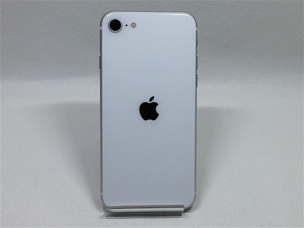 【中古】【安心保証】 iPhoneSE 第2世代[64GB] SIMロック解除 SoftBank ホワイト