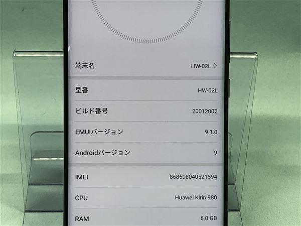 【中古】【安心保証】 docomo HWー02L ブリージングクリスタル