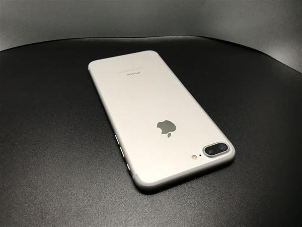 【中古】【安心保証】 iPhone7Plus[256GB] SIMロック解除 au シルバー
