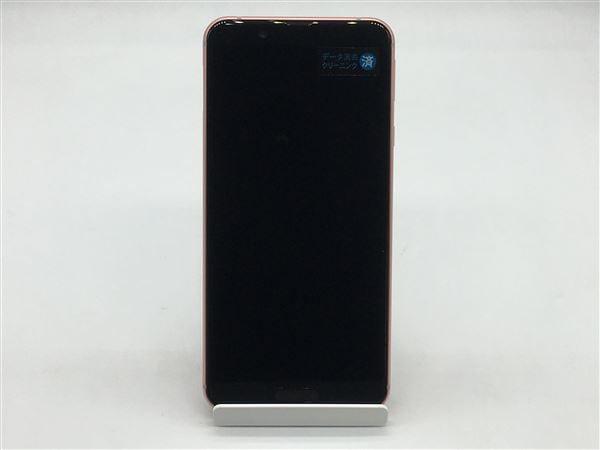 【中古】【安心保証】 楽天モバイル SH-RM12 ライトカッパー