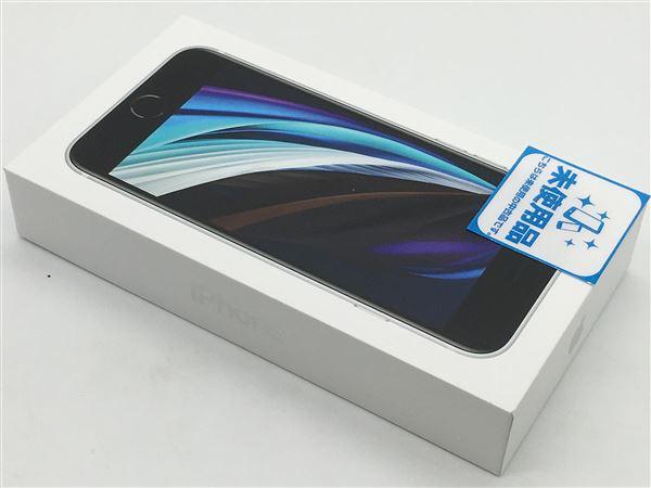 【中古】【安心保証】 iPhoneSE 第2世代[64GB] docomo MHGQ3J ホワイト