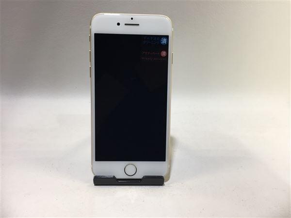 【中古】【安心保証】 iPhone7[128GB] au NNCM2J ゴールド