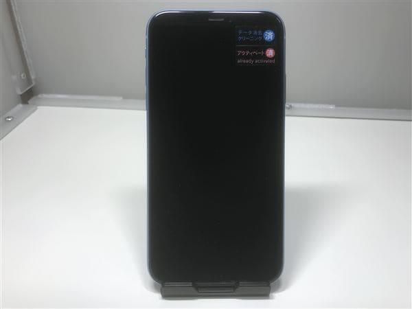 【中古】【安心保証】 iPhoneXR[128GB] au MT0U2J ブルー
