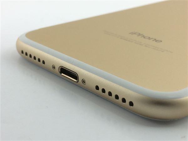 【中古】【安心保証】 iPhone7[128GB] docomo MNCM2J ゴールド