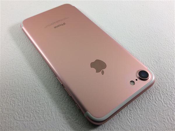 【中古】【安心保証】 iPhone7[128GB] au MNCN2J ローズゴールド