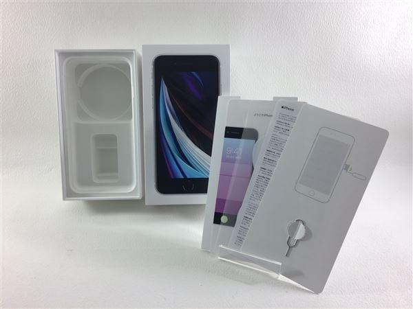 【中古】【安心保証】 iPhoneSE 第2世代[64GB] docomo MX9T2J ホワイト
