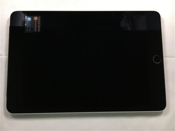 【中古】【安心保証】 iPadmini4 7.9インチ[128GB] セルラー au スペースグレイ