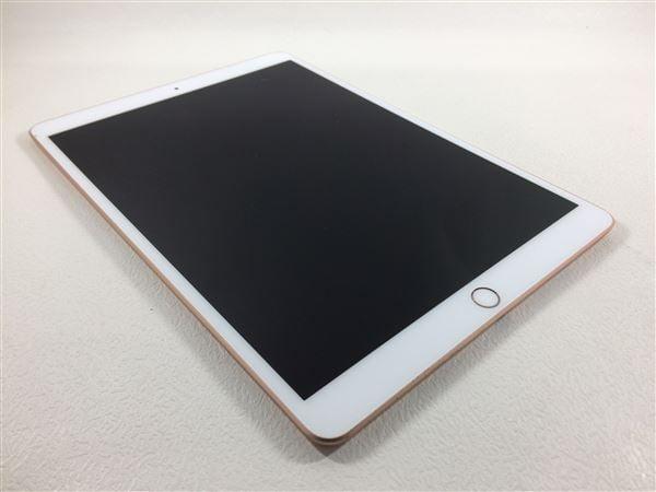 【中古】【安心保証】 iPadAir 10.5インチ 第3世代[64GB] セルラー docomo ゴールド