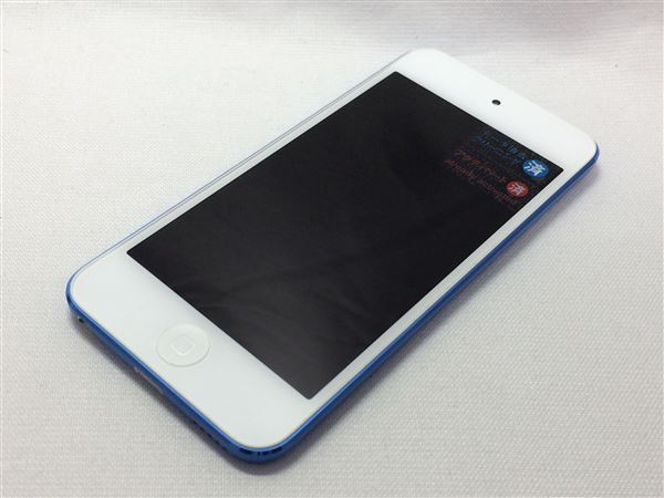 【中古】【安心保証】 DAP>iPodtouch7[32GB](ブルー)MVHU2J