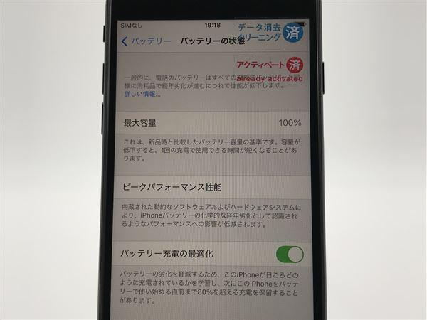 【中古】【安心保証】 iPhoneSE 第2世代[64GB] SIMロック解除 docomo ブラック