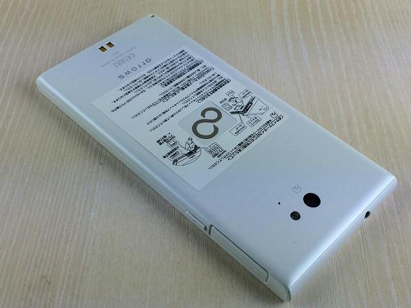 【中古】【安心保証】 SIMフリー ARROWS M02 ホワイト