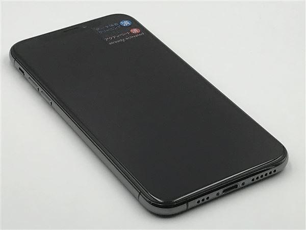 【中古】【安心保証】 iPhoneXS[64GB] SIMロック解除 au スペースグレイ