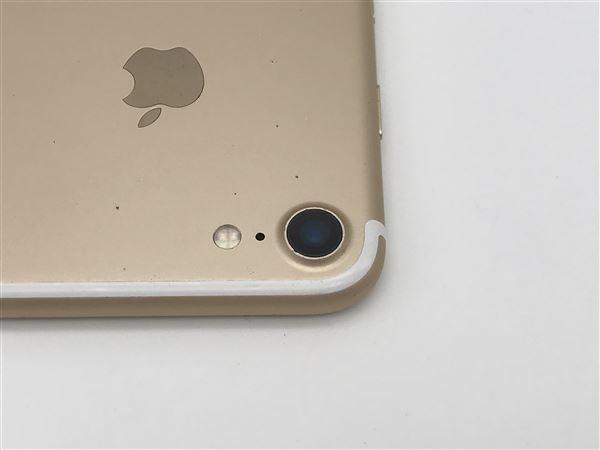 【中古】【安心保証】 iPhone7[32GB] UQモバイル MNCG2J ゴールド