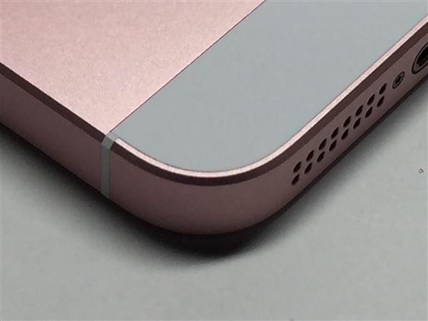 【中古】【安心保証】 iPhoneSE[128GB] SoftBank MP892J ローズゴールド