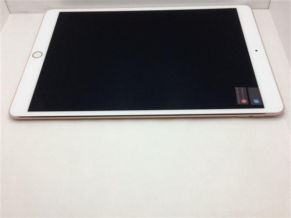 【中古】【安心保証】 iPadPro 10.5インチ 第1世代[64GB] セルラー au ローズゴールド