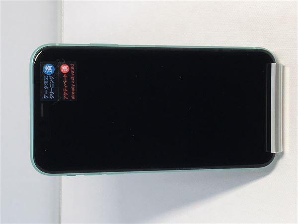 【中古】【安心保証】 iPhone11[128GB] SIMロック解除 docomo グリーン