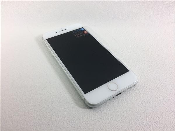 【中古】【安心保証】 iPhone7[32GB] SIMロック解除 docomo シルバー