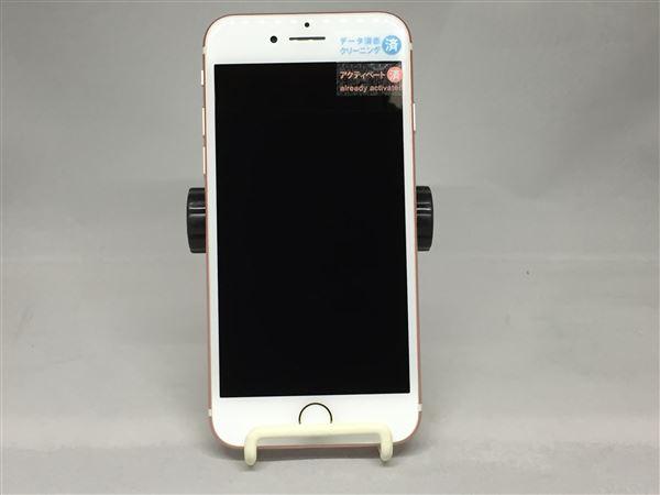 【中古】【安心保証】 iPhone7[128GB] SIMロック解除 SoftBank ローズゴールド