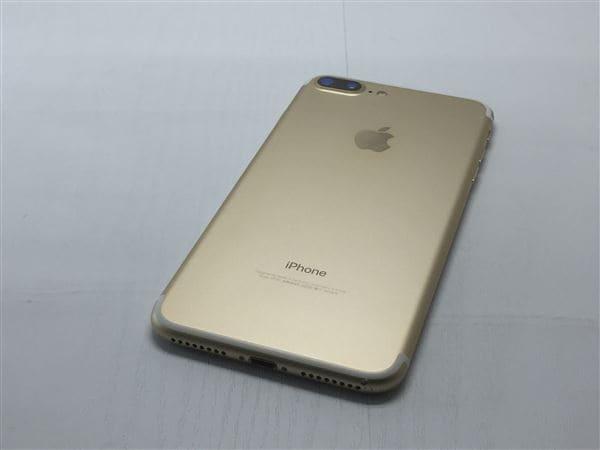 【中古】【安心保証】 iPhone7Plus[128GB] SoftBank MN6H2J ゴールド