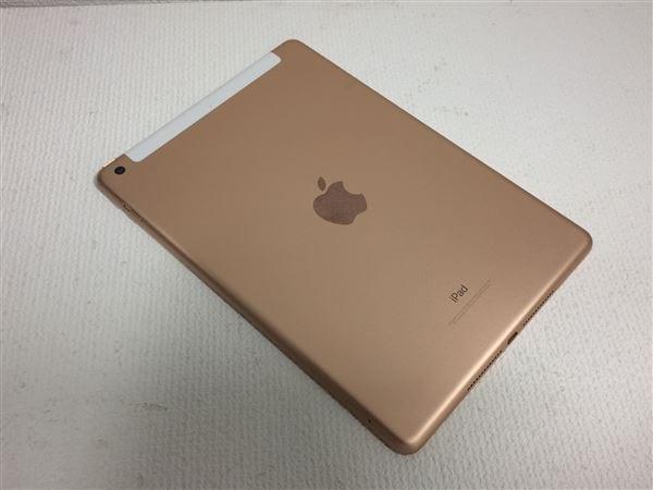 【中古】【安心保証】 iPad 9.7インチ 第6世代[32GB] セルラー SoftBank ゴールド