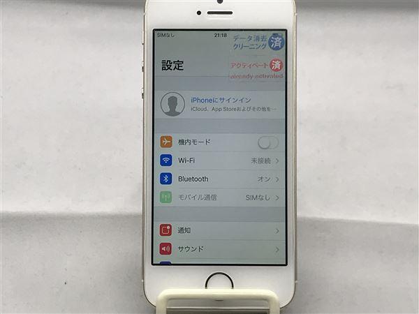 【中古】【安心保証】 docomo iPhone5s[16G] ゴールド