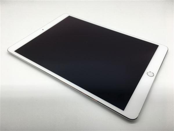 【中古】【安心保証】 iPadPro 10.5インチ 第1世代[512GB] セルラー docomo シルバー