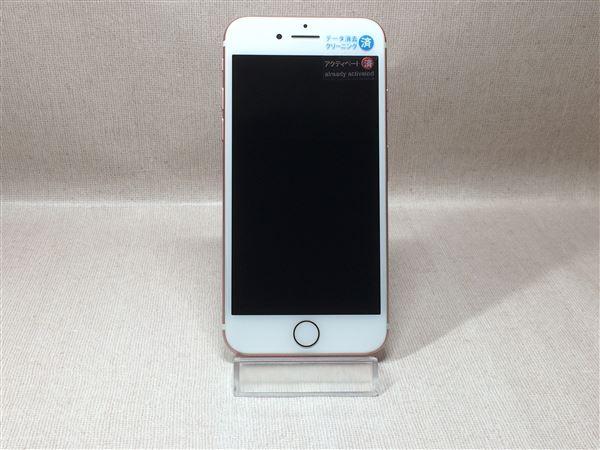 【中古】【安心保証】 iPhone7[32GB] docomo MNCJ2J ローズゴールド